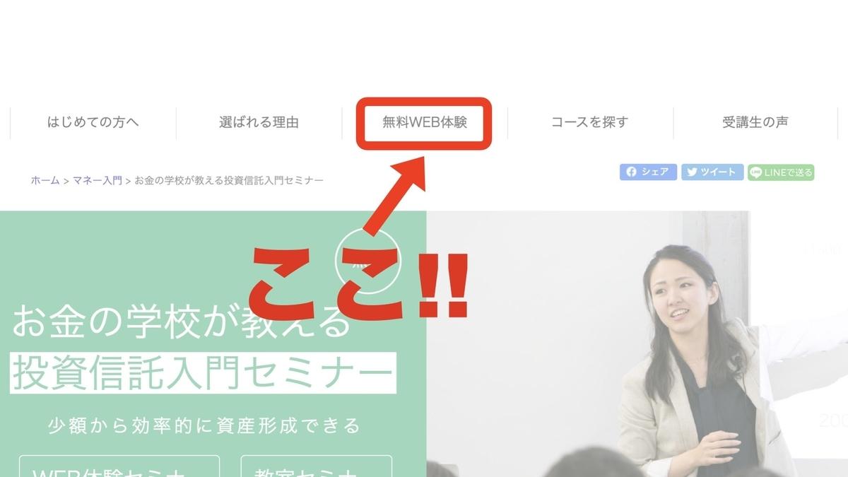 f:id:Mizutakooo:20200909121033j:plain