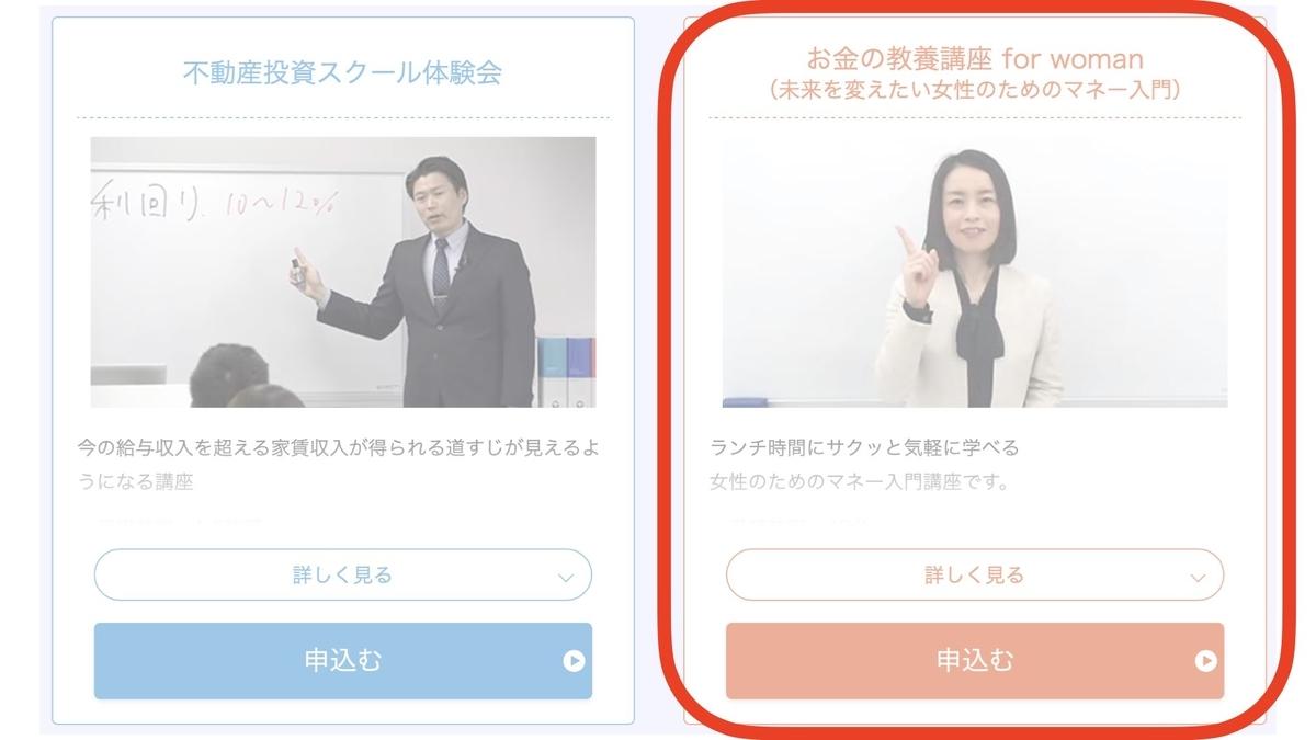 f:id:Mizutakooo:20200909121111j:plain