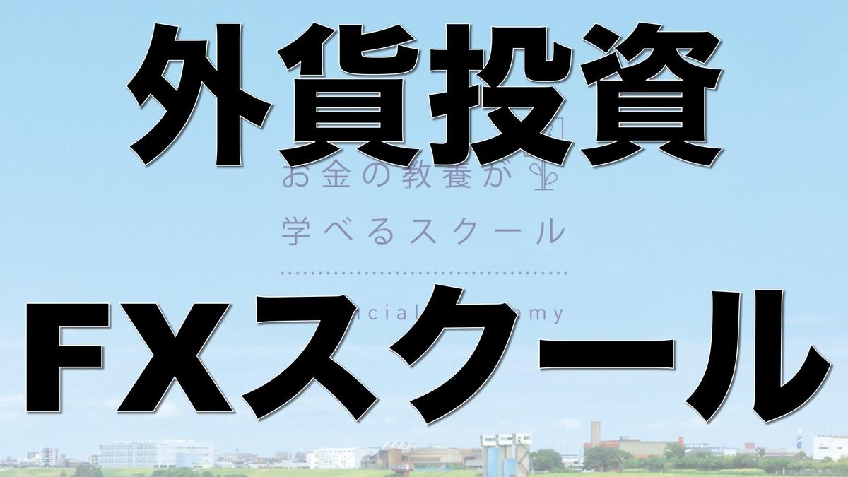 f:id:Mizutakooo:20200910111131j:plain