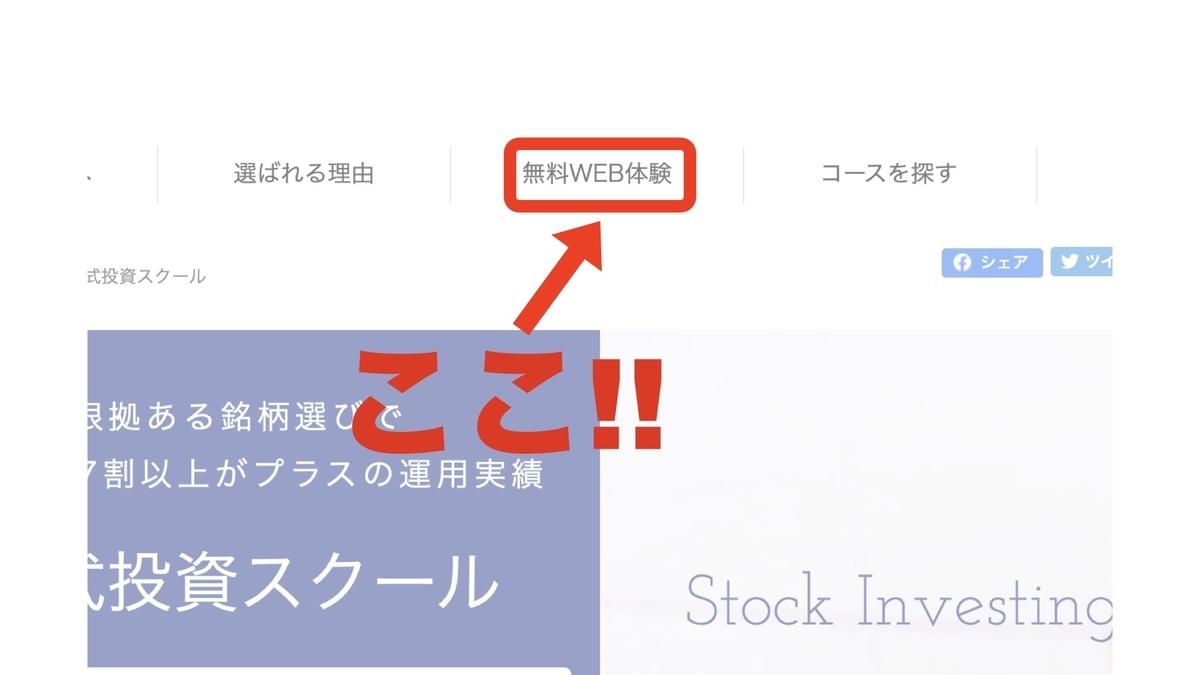 f:id:Mizutakooo:20200910114054j:plain