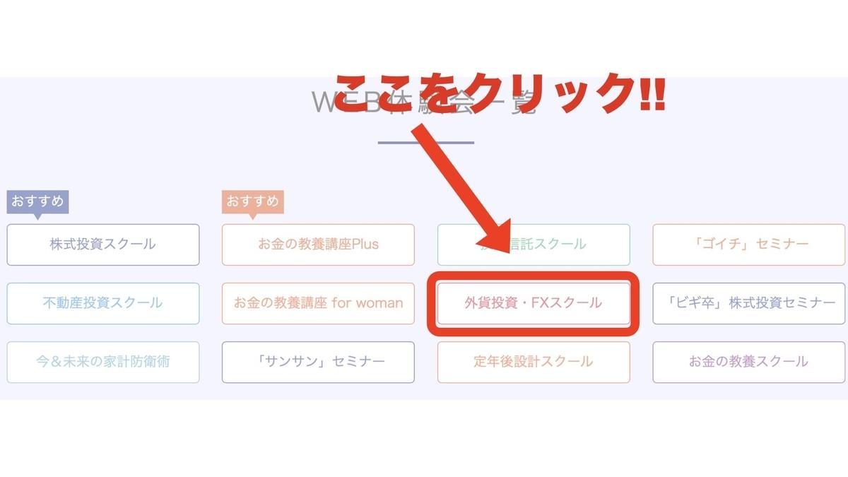 f:id:Mizutakooo:20200910114121j:plain
