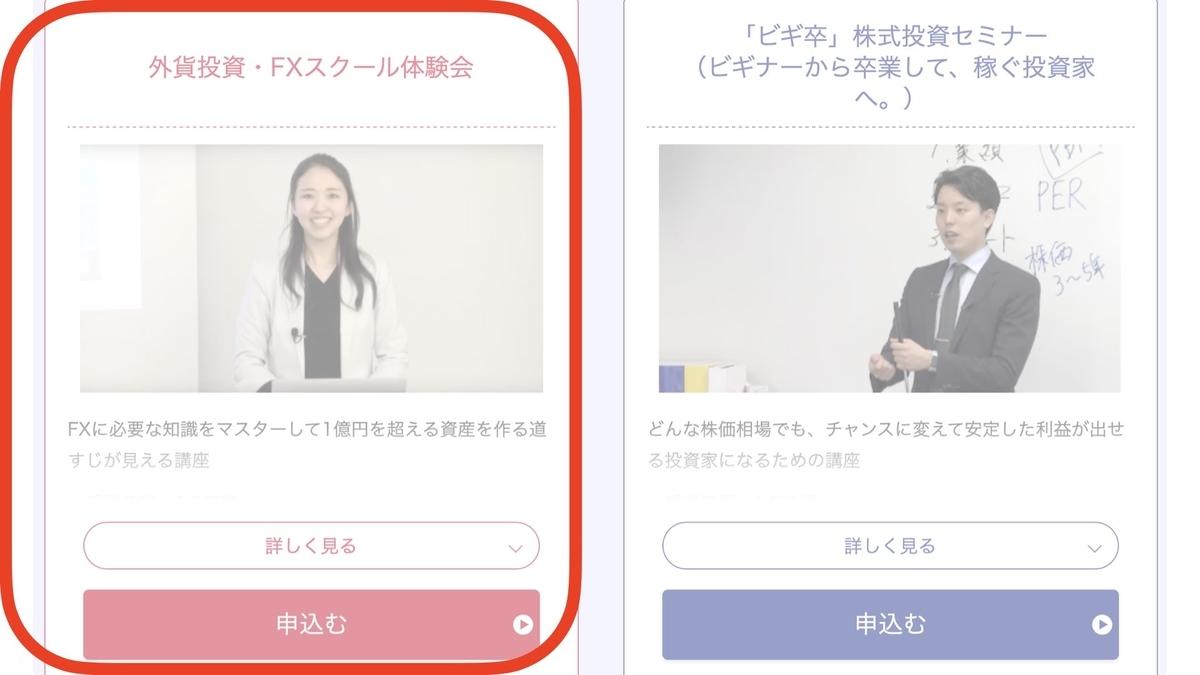 f:id:Mizutakooo:20200910114135j:plain