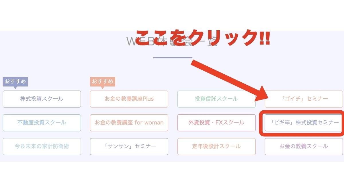 f:id:Mizutakooo:20200913074740j:plain