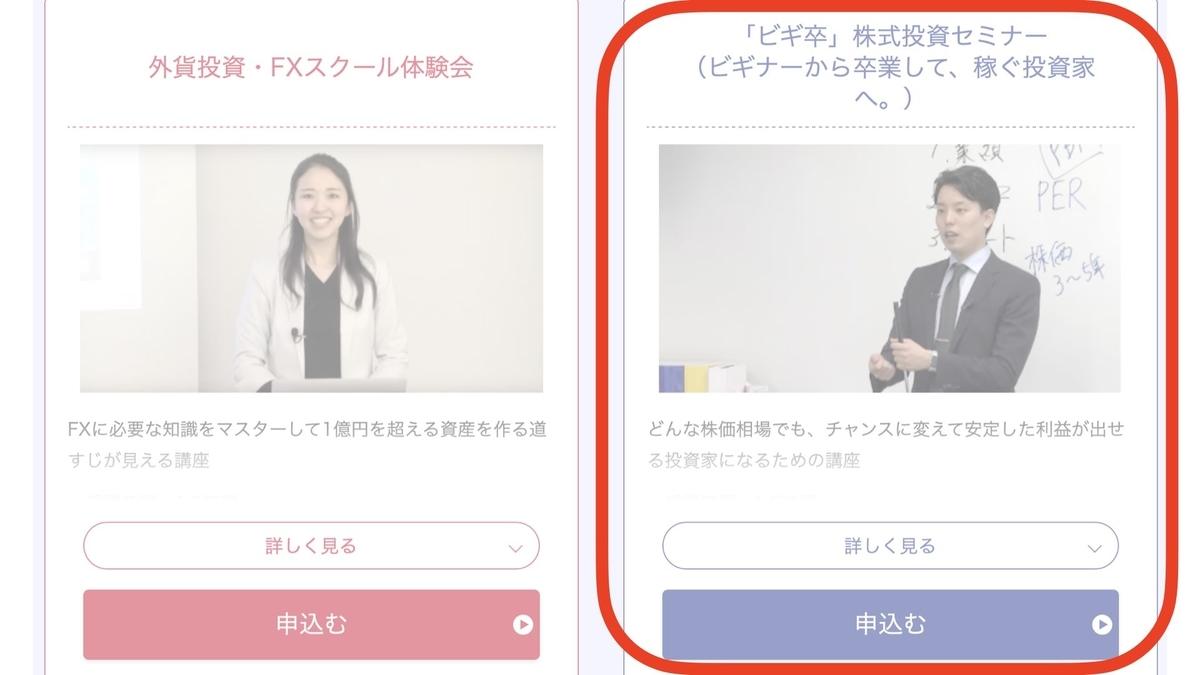 f:id:Mizutakooo:20200913074753j:plain