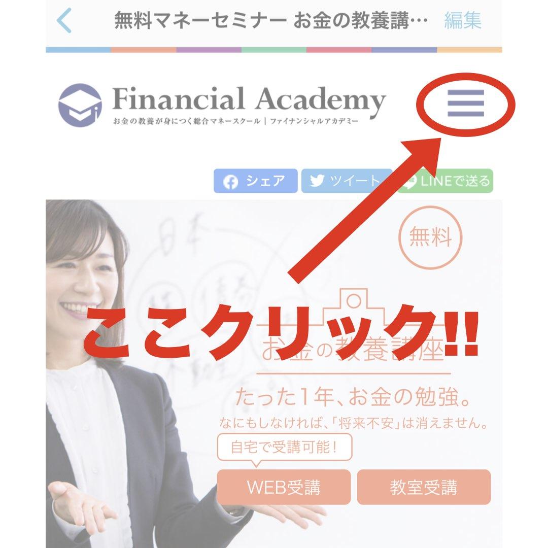 f:id:Mizutakooo:20200915093256j:plain