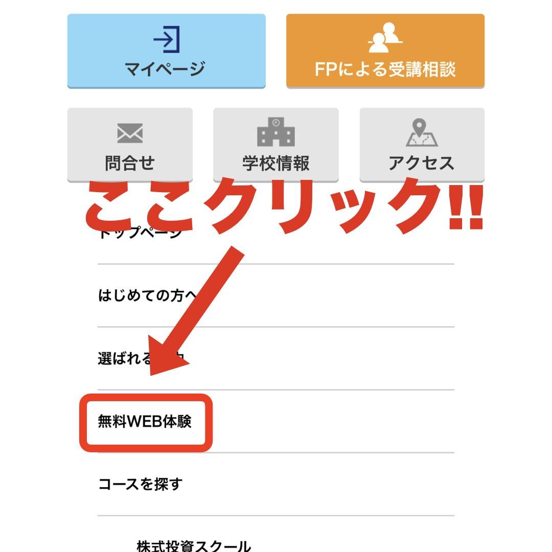 f:id:Mizutakooo:20200915093323j:plain