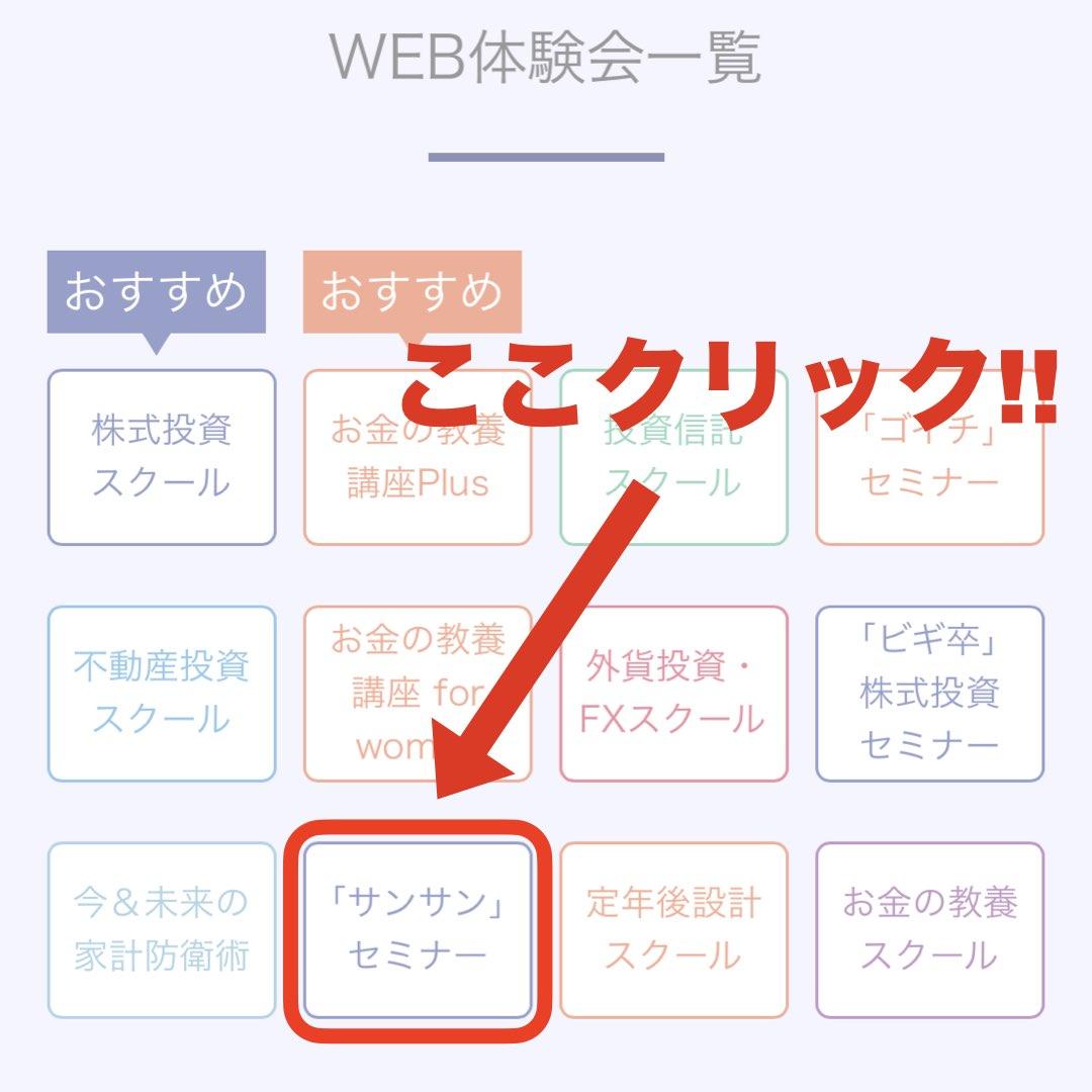f:id:Mizutakooo:20200915093352j:plain