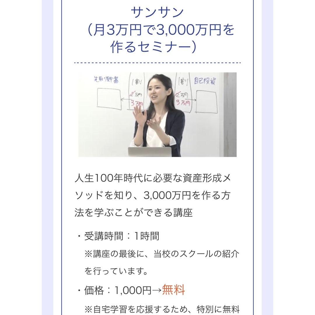 f:id:Mizutakooo:20200915093407j:plain