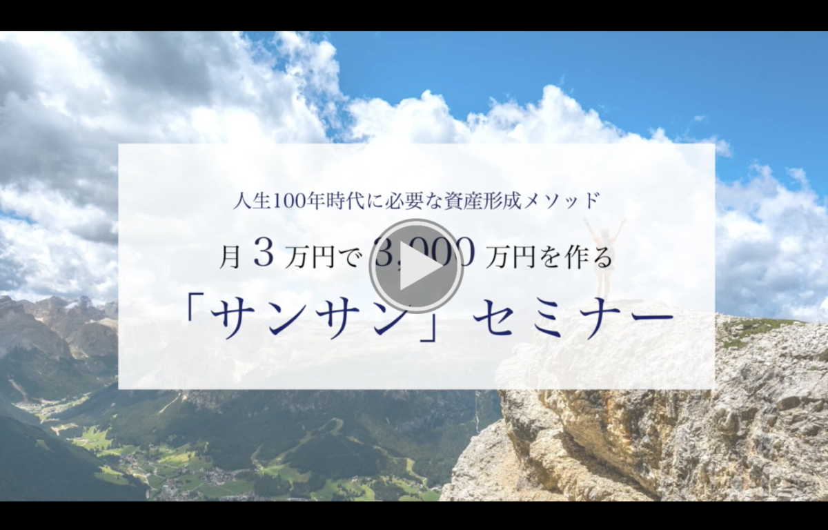 f:id:Mizutakooo:20200915094425p:plain
