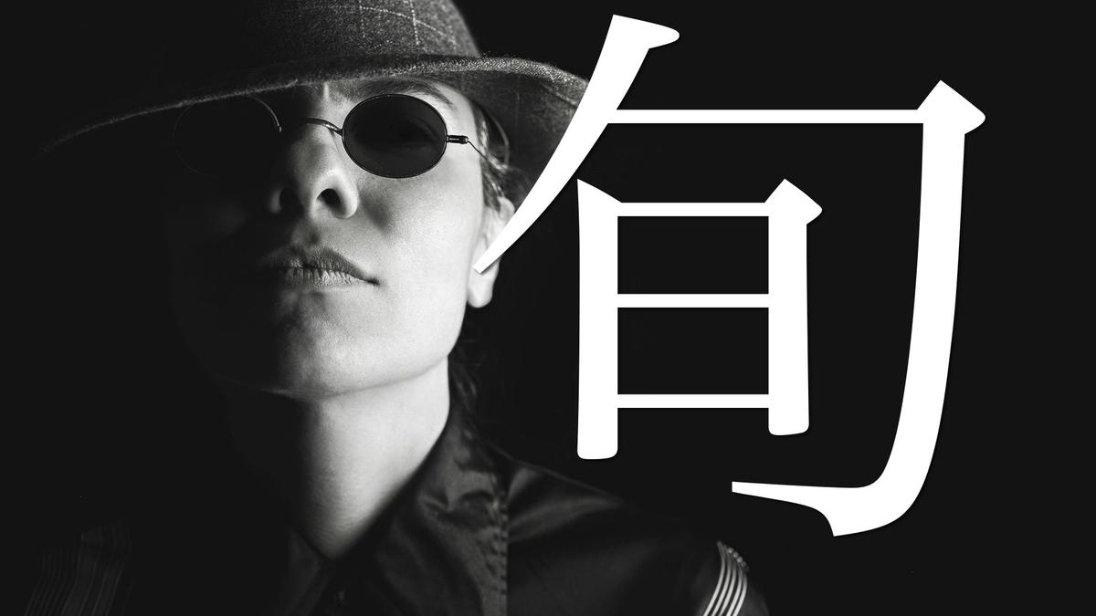 f:id:Mizutakooo:20200916102934j:plain