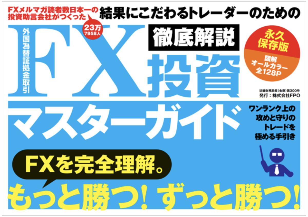 f:id:Mizutakooo:20200916170658p:plain