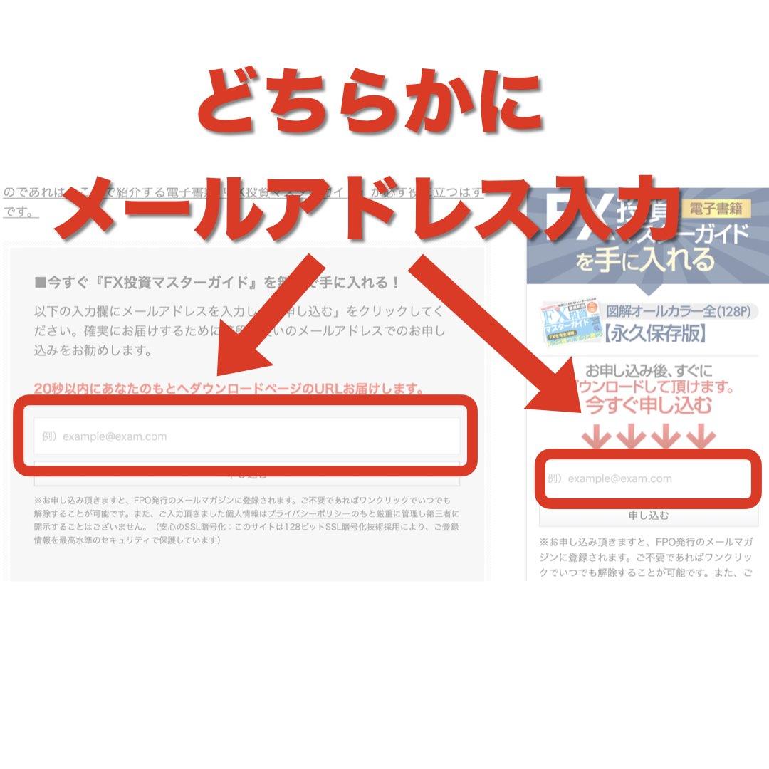 f:id:Mizutakooo:20200917115405j:plain