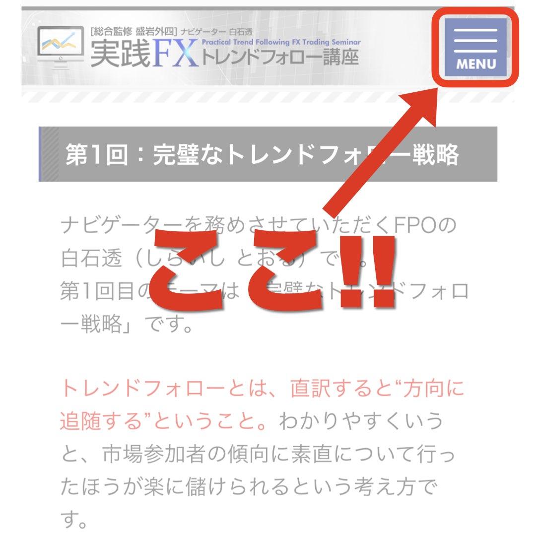f:id:Mizutakooo:20200917115421j:plain
