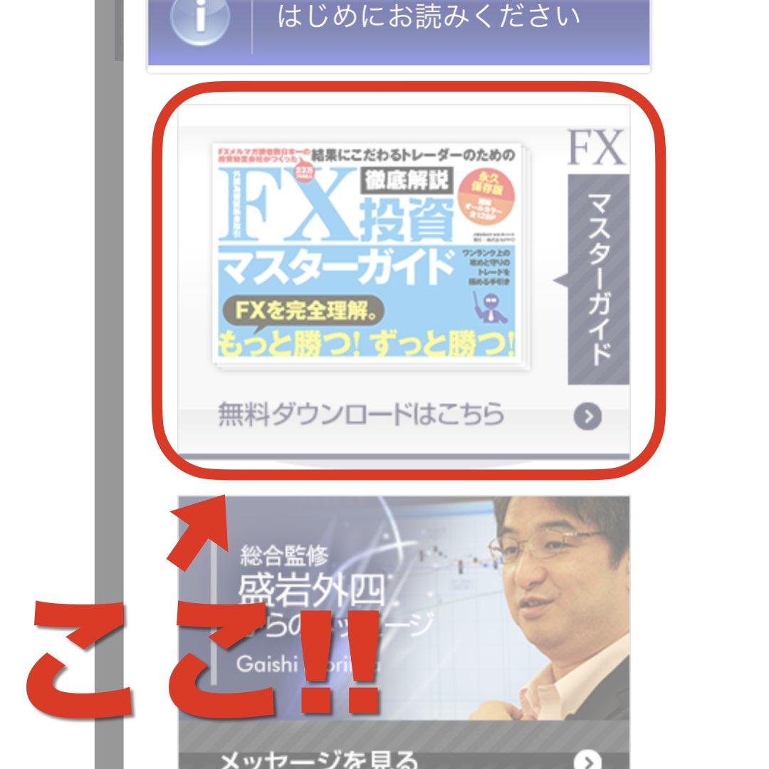 f:id:Mizutakooo:20200917115435j:plain