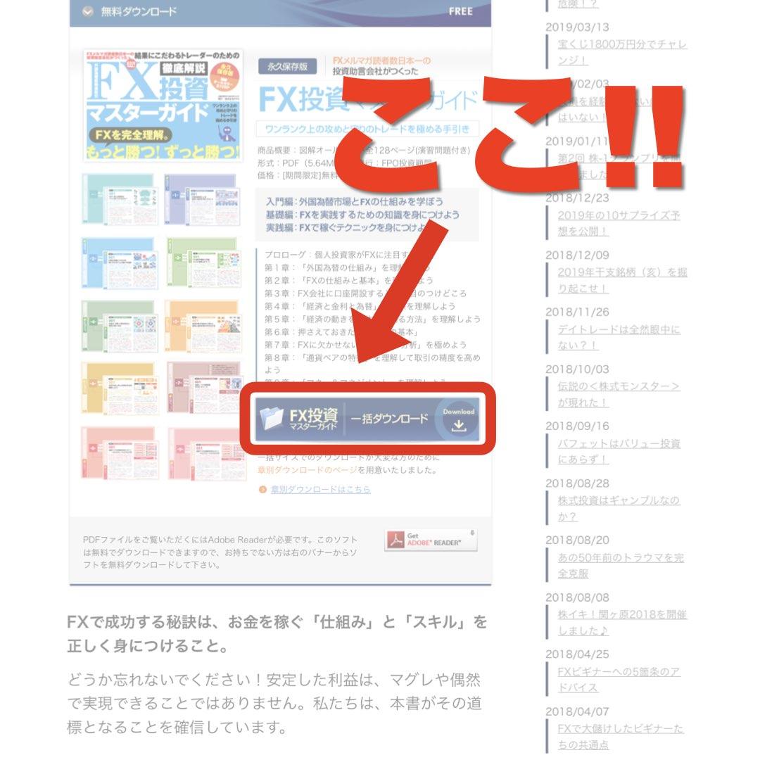 f:id:Mizutakooo:20200917115449j:plain