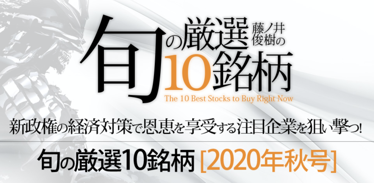 f:id:Mizutakooo:20200919132053p:plain