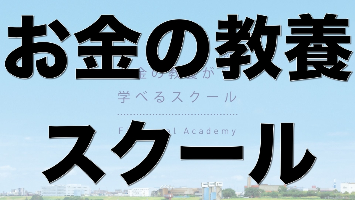 f:id:Mizutakooo:20200921122059j:plain