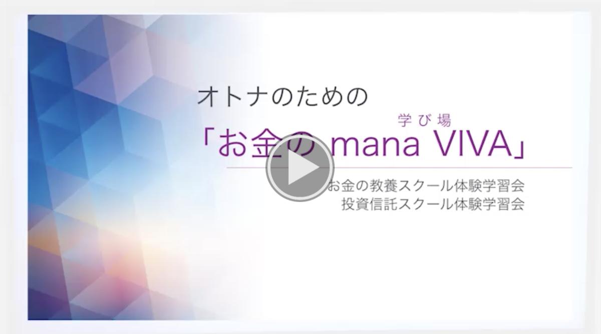 f:id:Mizutakooo:20200922110338p:plain