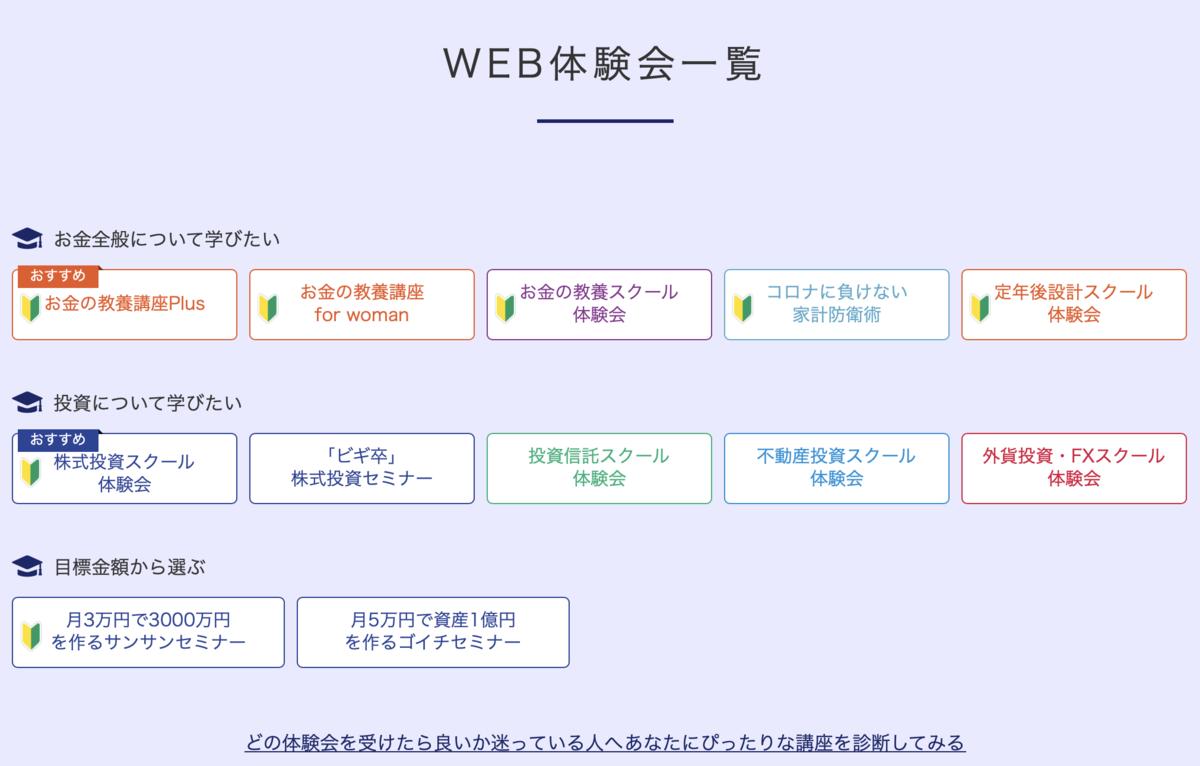 f:id:Mizutakooo:20200925095930p:plain