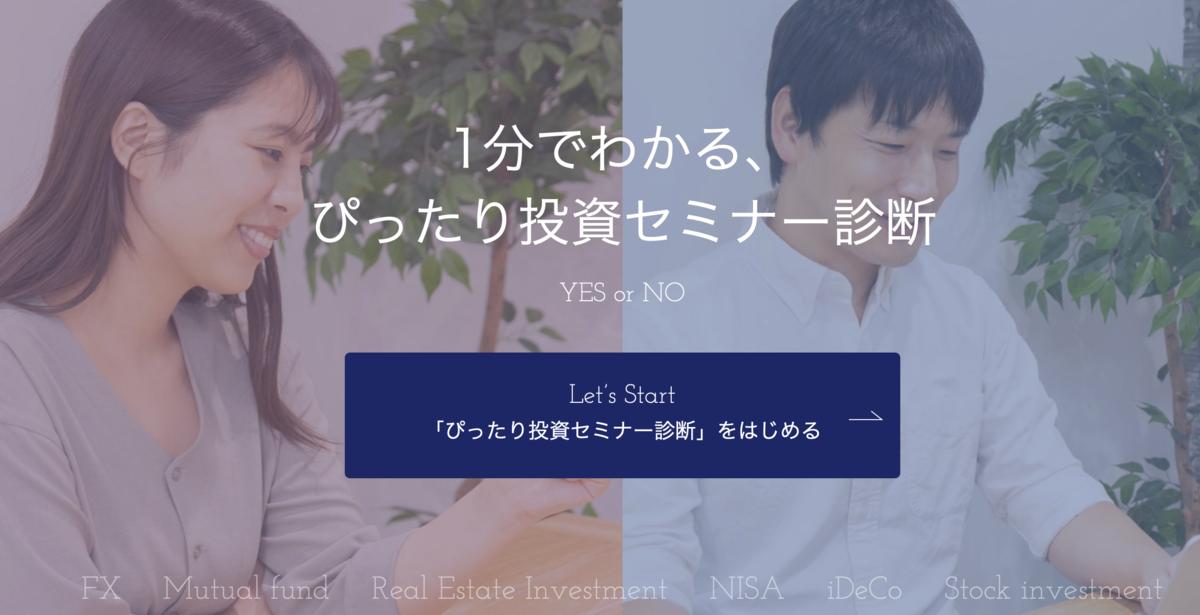 f:id:Mizutakooo:20200925100127p:plain