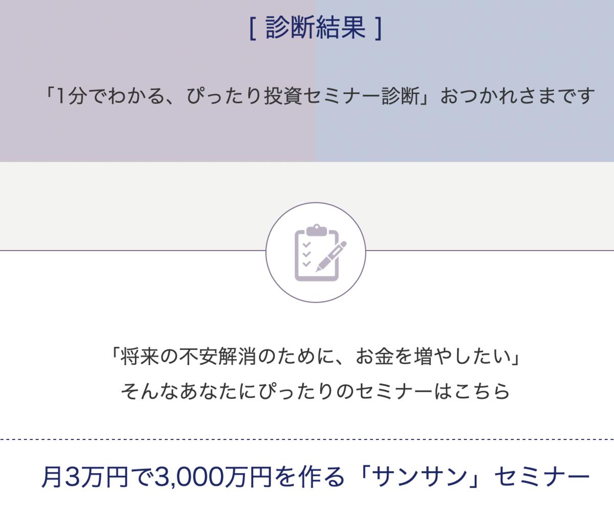 f:id:Mizutakooo:20200925100409p:plain