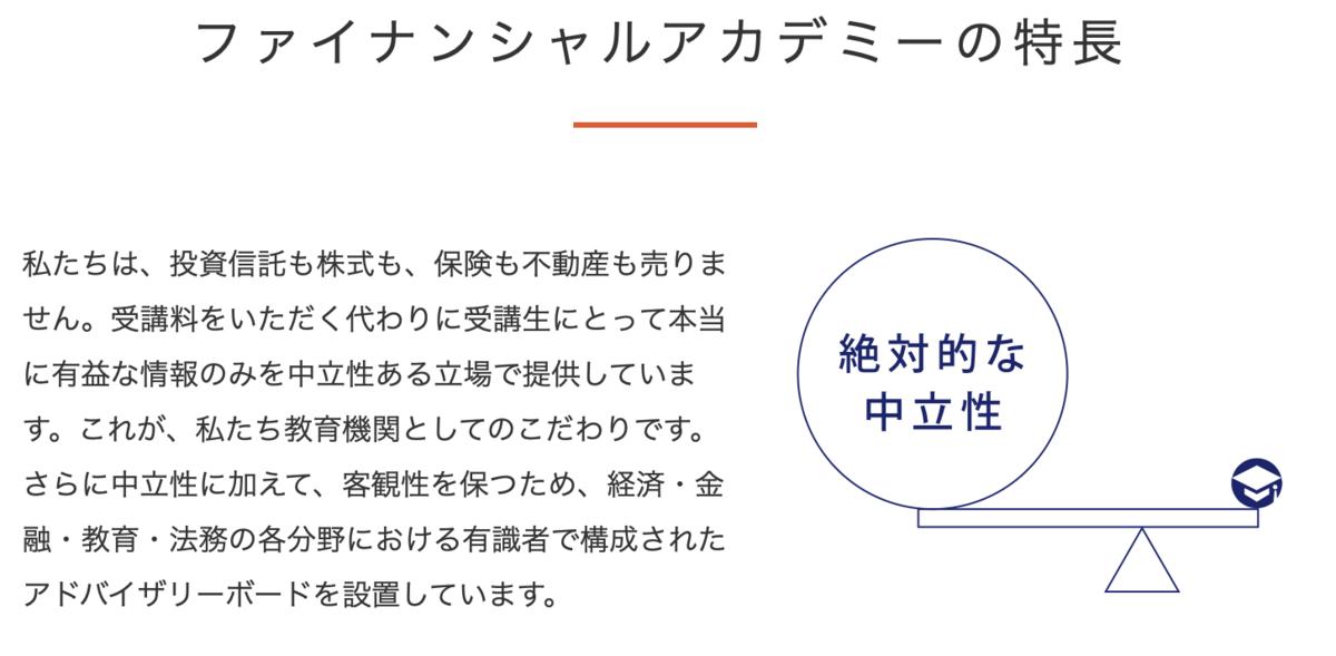 f:id:Mizutakooo:20200925102007p:plain
