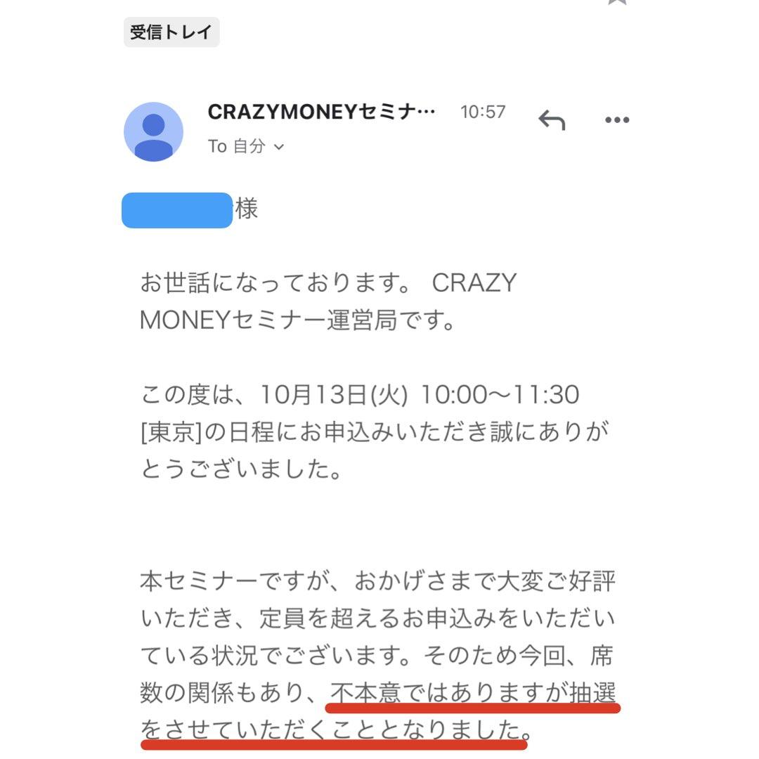 f:id:Mizutakooo:20201014170351j:plain