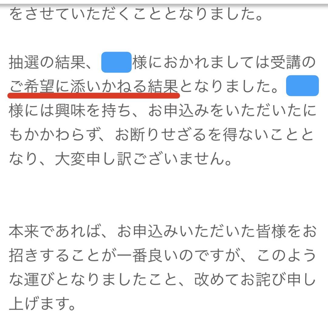 f:id:Mizutakooo:20201014170403j:plain