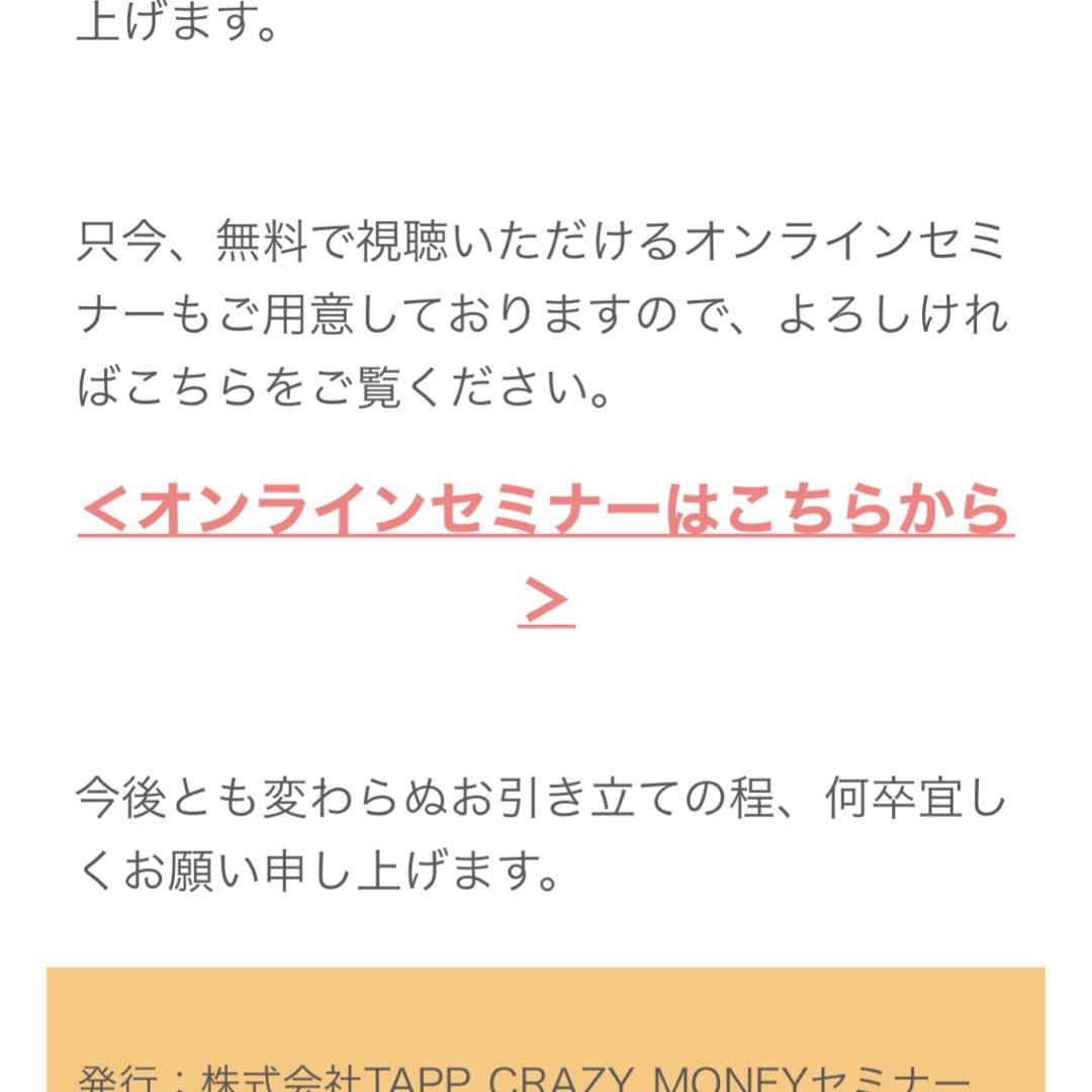 f:id:Mizutakooo:20201014170430j:plain