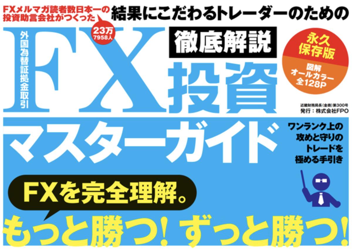 f:id:Mizutakooo:20210806151632p:plain