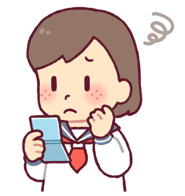 f:id:MizutamaNoKokoro18:20200516211744j:plain