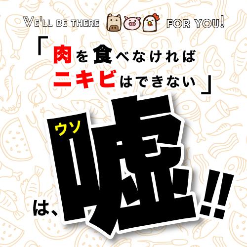 f:id:MizutamaNoKokoro18:20200517232223j:plain
