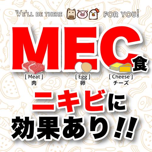f:id:MizutamaNoKokoro18:20200518234349j:plain