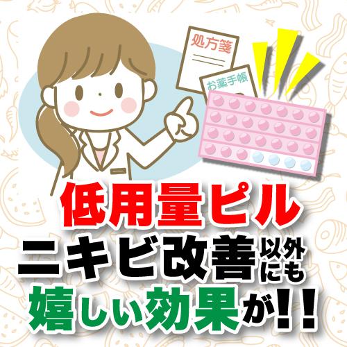 f:id:MizutamaNoKokoro18:20200520004418j:plain