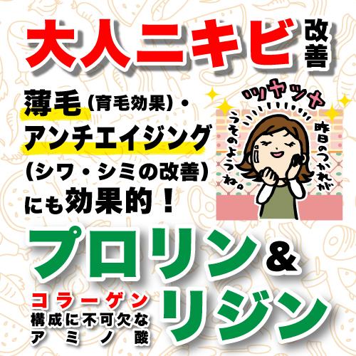 f:id:MizutamaNoKokoro18:20200523232251j:plain