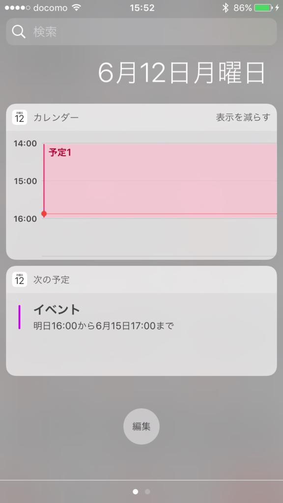 f:id:MizutaniTaku:20170612164829p:plain