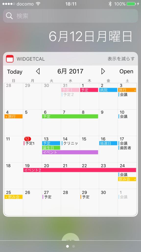 f:id:MizutaniTaku:20170612181255p:plain