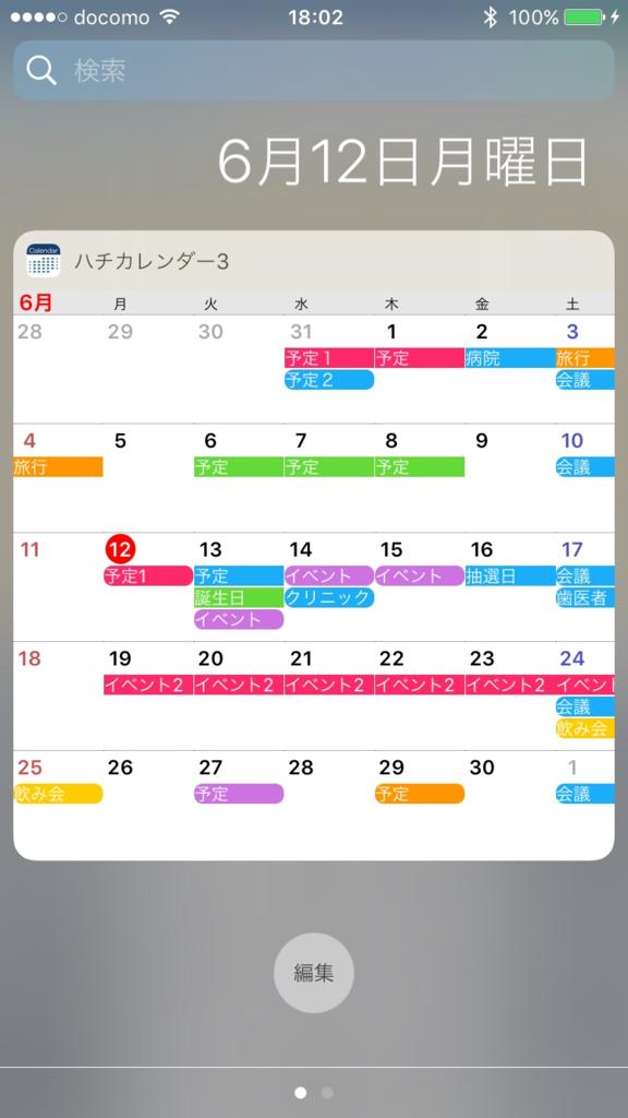 f:id:MizutaniTaku:20170612181533p:plain