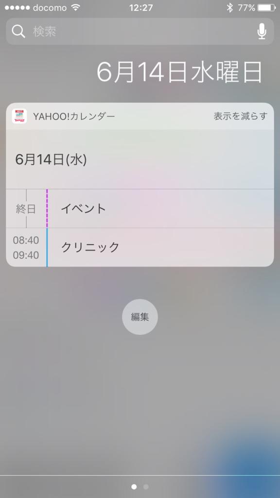 f:id:MizutaniTaku:20170614132005p:plain
