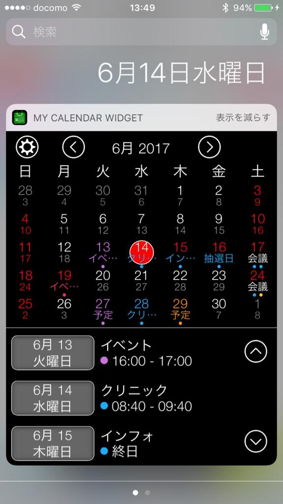 f:id:MizutaniTaku:20170614135029p:plain