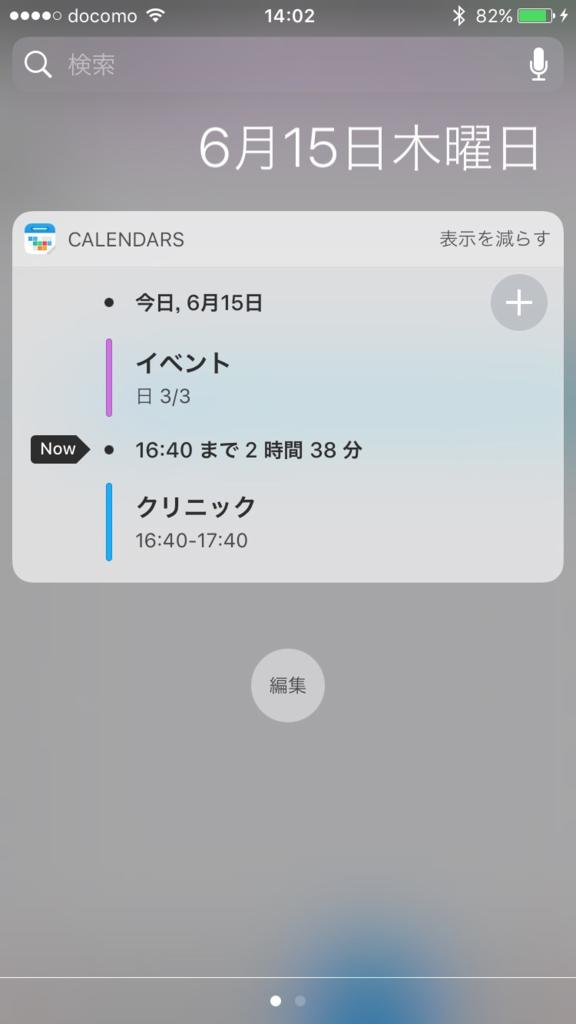 f:id:MizutaniTaku:20170615141149p:plain