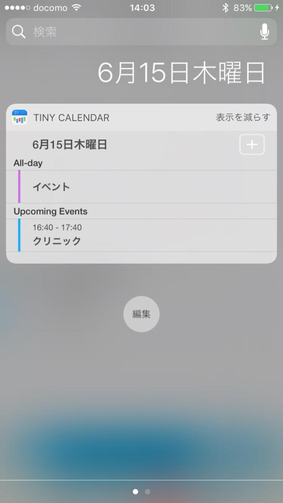 f:id:MizutaniTaku:20170615141403p:plain