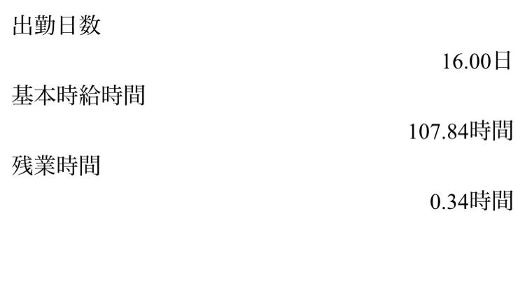 f:id:MmRevorution:20190912102930j:plain