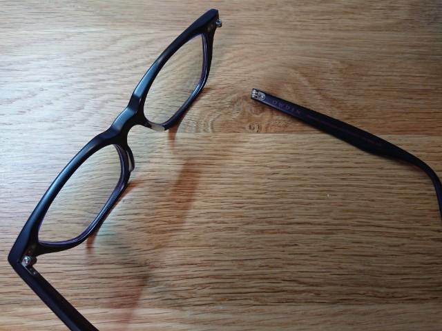 ネジが取れた眼鏡