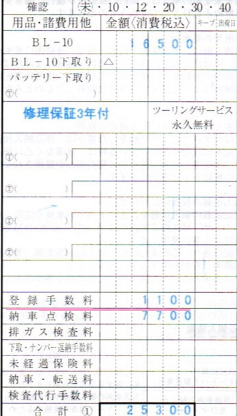 f:id:Moai1:20210121220307j:plain