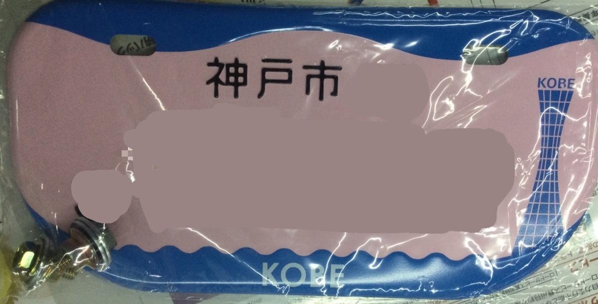f:id:Moai1:20210121220933j:plain