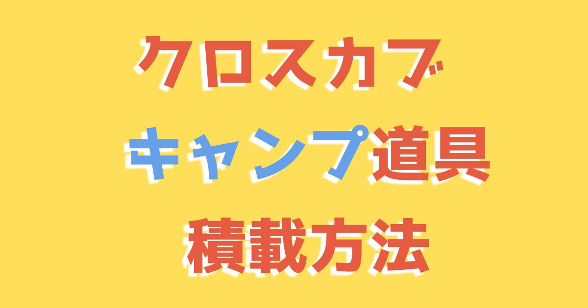 f:id:Moai1:20210406165431p:plain