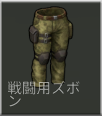 combat-body-trousers