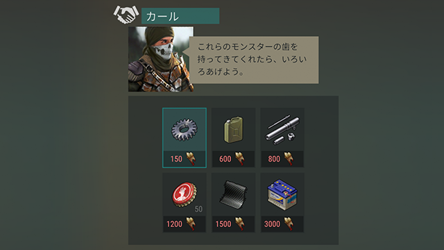 item-list