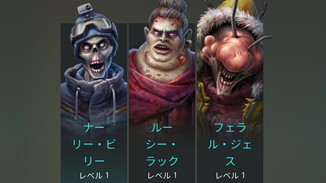 zombie-list